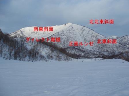 20090211_072343_薙刀野伏2のコピー.jpg